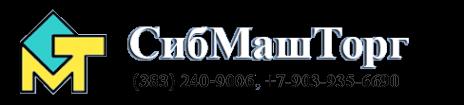 Логотип компании СибМашТорг