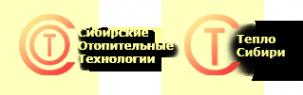 Логотип компании Тепло Сибири