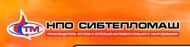 Логотип компании Сибтепломаш