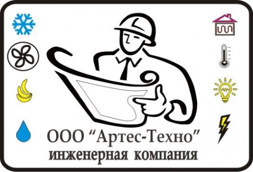 Логотип компании Артес-Техно