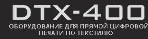 Логотип компании ДекоПринт