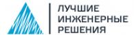 Логотип компании Лучшие Инженерные Решения