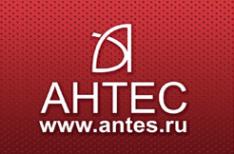 Логотип компании АНТЕС