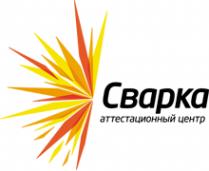 Логотип компании Сварка