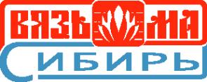 Логотип компании Вязьма-Сибирь