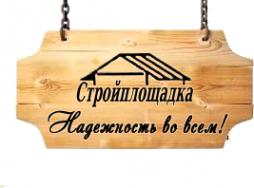 Логотип компании АБ-Строй Маркет