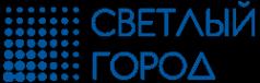 Логотип компании Светлый Город