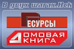 Логотип компании ВТС