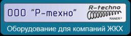 Логотип компании Сибирские технологии