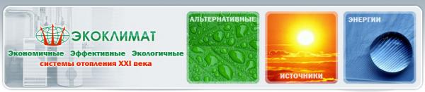 Логотип компании Экоклимат-НСК