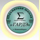 Логотип компании Интерлэнг