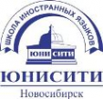 Логотип компании ЮНИСИТИ