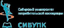 Логотип компании Сибирский университет потребительской кооперации
