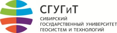 Логотип компании Сибирский государственный университет геосистем и технологий