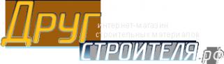 Логотип компании Друг Строителя
