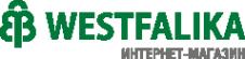 Логотип компании WESTFALIKA SHOES