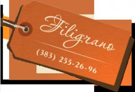 Логотип компании Филиграно