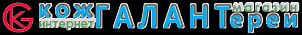 Логотип компании Магазин кожгалантереи