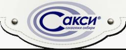 Логотип компании Сакси