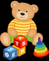 Логотип компании АЛЬФА-ТОЙЗ