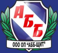 Логотип компании АББ