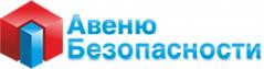 Логотип компании Авеню безопасности