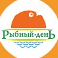 Логотип компании Рыбный день