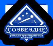 Логотип компании Созвездие