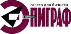Логотип компании Эпиграф