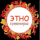 Логотип компании Этно Сувениры