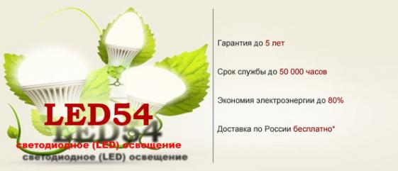 Логотип компании СпецЭлектроСиб