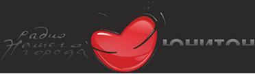 Логотип компании Радио Юнитон