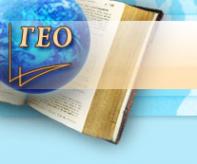 Логотип компании Криосфера Земли