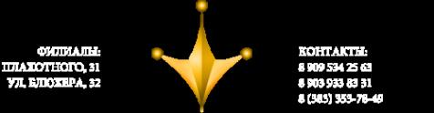 Логотип компании Азбука танца для малышей