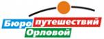 Логотип компании Бюро Орловой
