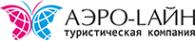 Логотип компании Аэро-Лайн