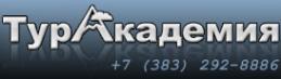 Логотип компании Туристическая Академия