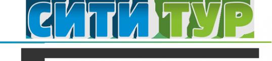 Логотип компании СитиТур
