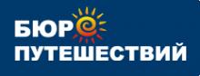 Логотип компании Евротур