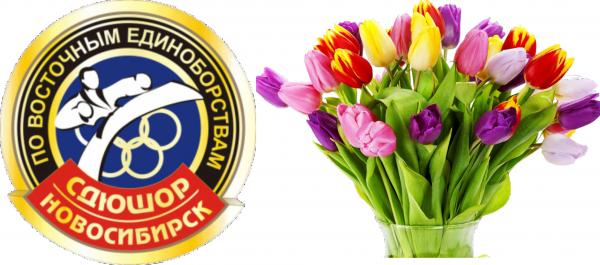 Логотип компании СДЮШОР по восточным единоборствам