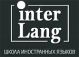 Логотип компании Гардэ