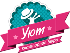 Логотип компании УЮТ