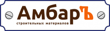 Логотип компании Амбаръ