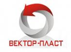 Логотип компании Вектор-Пласт
