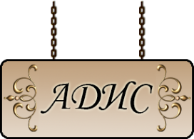 Логотип компании АДИС-Н