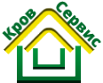 Логотип компании КровСервис