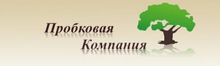 Логотип компании Пробковая компания