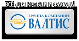Логотип компании Валтис