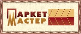 Логотип компании Паркет-Мастер