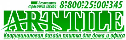 Логотип компании АртТайлСибирь